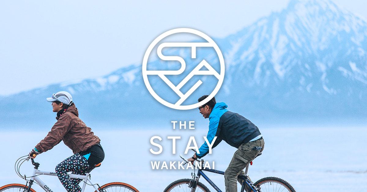 THE STAY WAKKANAI グランドオープン