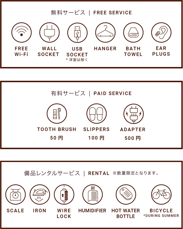 1F-和風ラウンジ